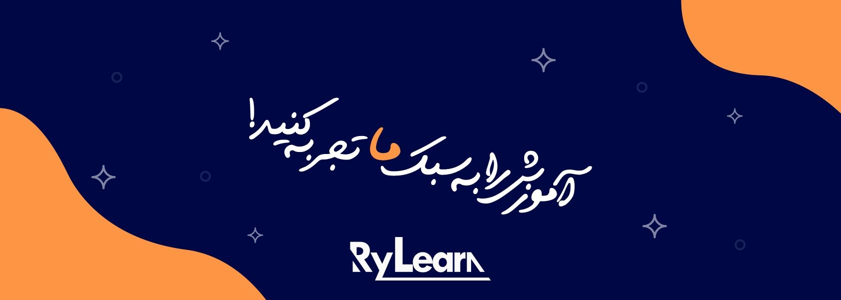 اسلایدر شعار جهاد